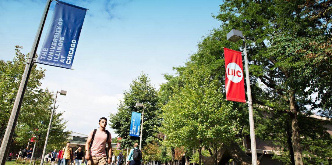 UIC West campus